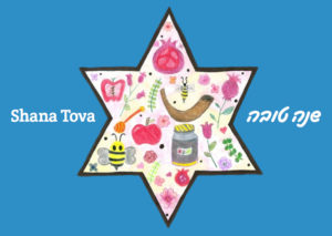 Tribute Card - Rosh Hashanah - MagenDavidBlue