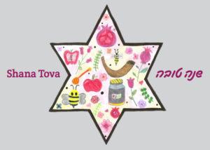 Tribute Card - Rosh Hashanah - MagenDavidGrey