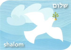 tribute-card-shalom